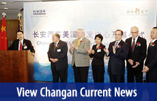 Changan US R&D Center Current News